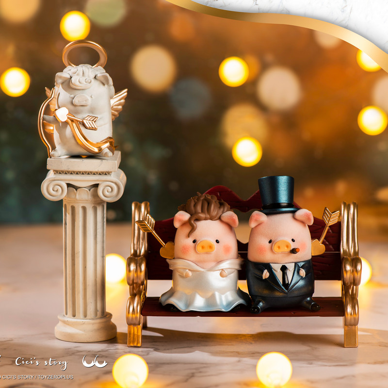 Lulu Piggy Lover Series Set by Cici's Story PRE-ORDER SHIPS SEP 2020