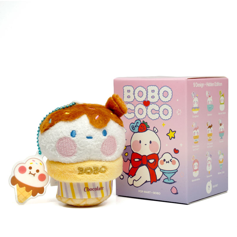 Bobo & Coco Sweet Plush Keychain Blind Box