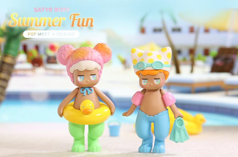 Satyr Rory Summer Fun Mini Series by Seulgie Blind Box PRE-ORDER SHIPS SEP 2020