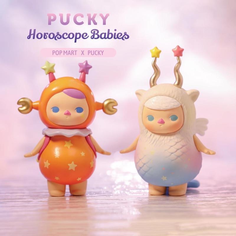 Pucky Horoscope Babies Mini Series Open Blind Box
