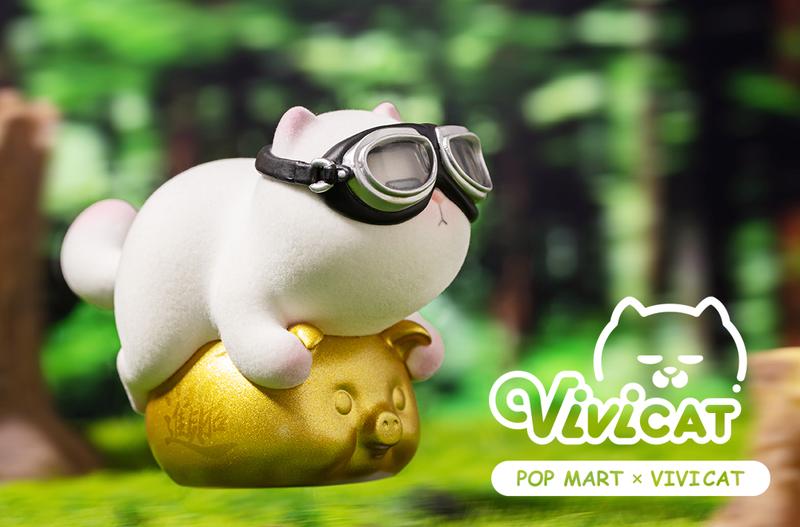 Vivicat Lazy Friends Mini Series Blind Box