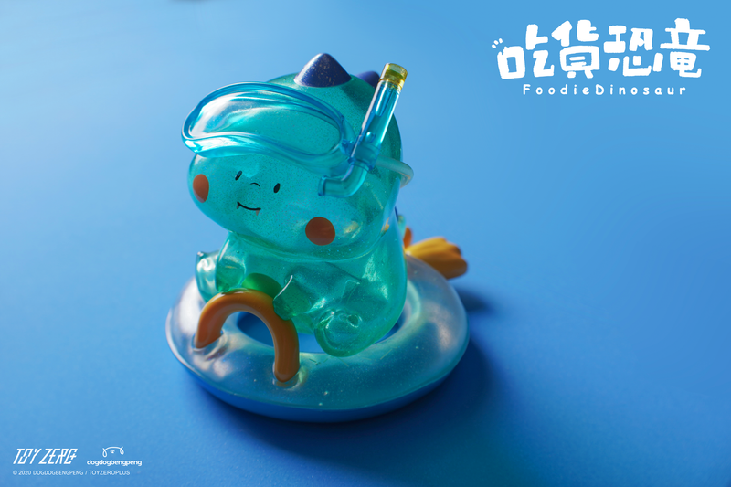 Foodie Dinosaur Summer Ocean XL PRE-ORDER SHIPS OCT 2020