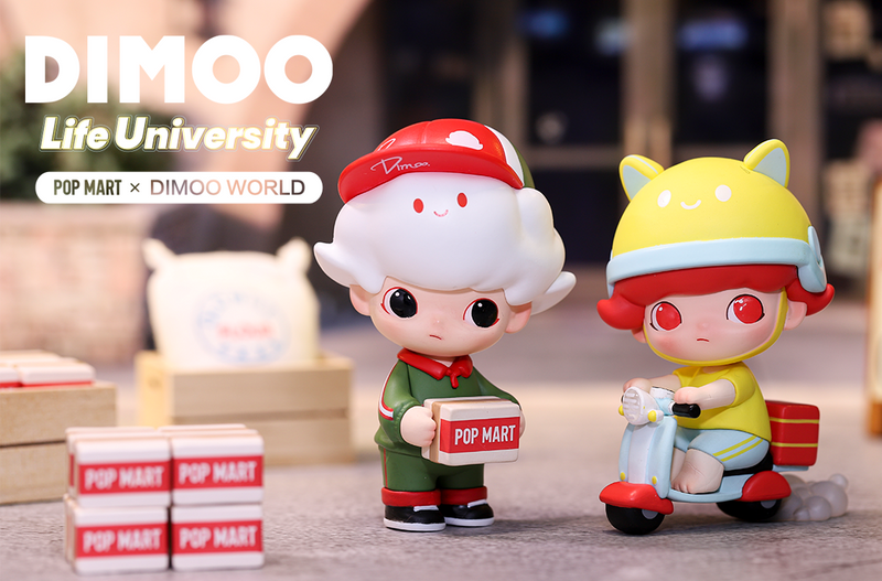 Dimoo Life University Mini Series by Ayan Blind Box PRE-ORDER SHIPS OCT 2020