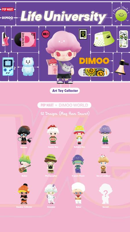 Dimoo Life University Mini Series by Ayan Blind Box