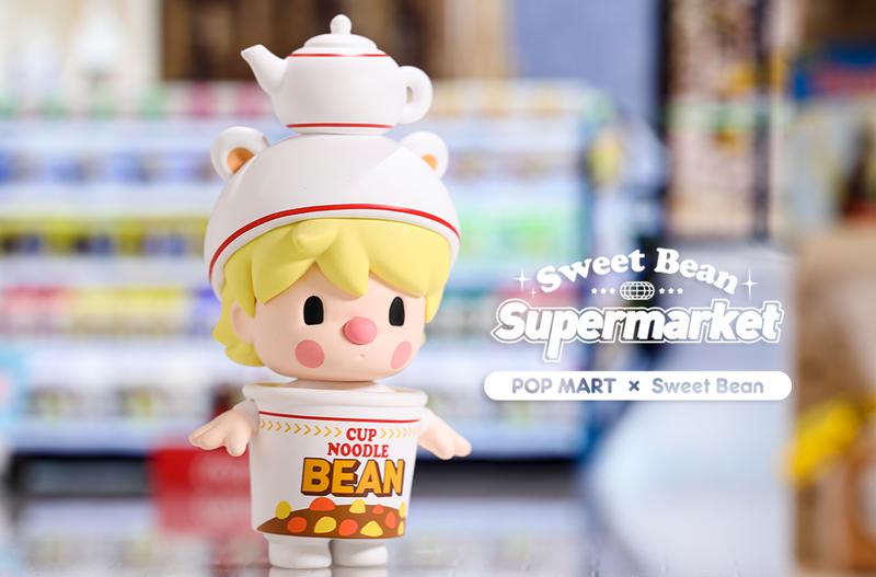 Sweet Bean Supermarket Mini Series by PDC Blind Box