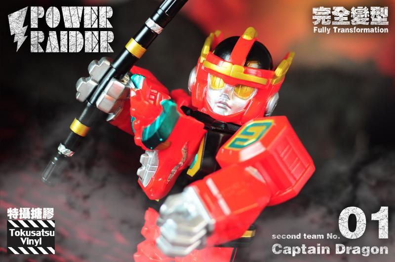 Tokusatsu Vinyl Second Team Captain Dragon