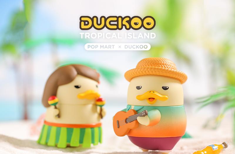 Duckoo Tropical Island Mini Series Blind Box