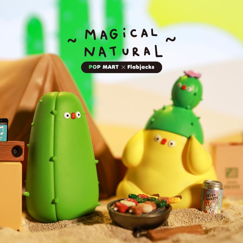 Magical Natural Mini Series by Flabjacks Blind Box