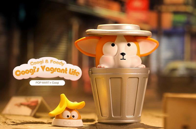 Coogi's Vagrant Life Mini Series by Coogi Blind Box