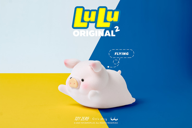 LuLu The Piggy The Original 2nd Series by Cici's Story