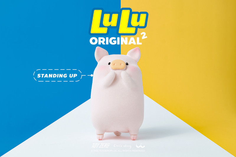 LuLu The Piggy The Original 2nd Series by Cici's Story PRE-ORDER SHIPS NOV/DEC 2020