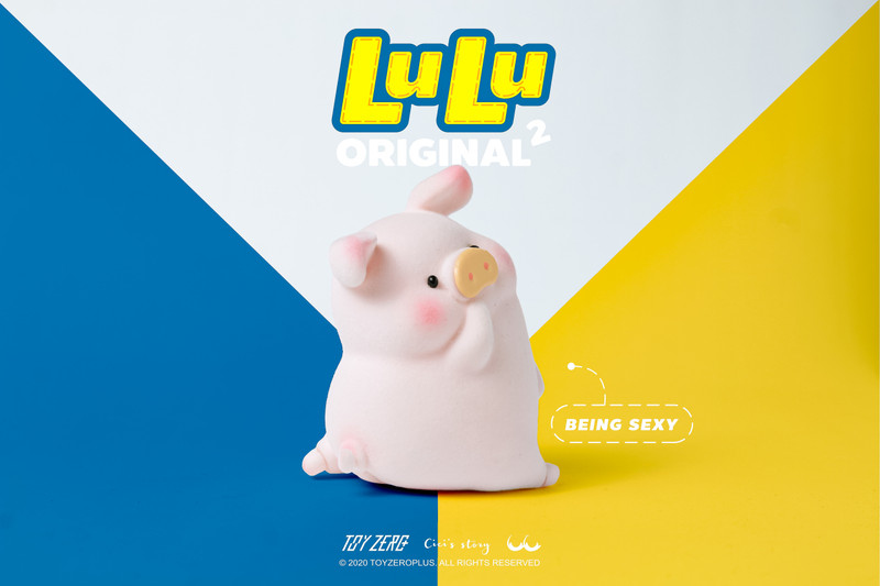 LuLu The Piggy The Original 2nd Series Can of 3 by Cici's Story PRE-ORDER SHIPS NOV/DEC 2020