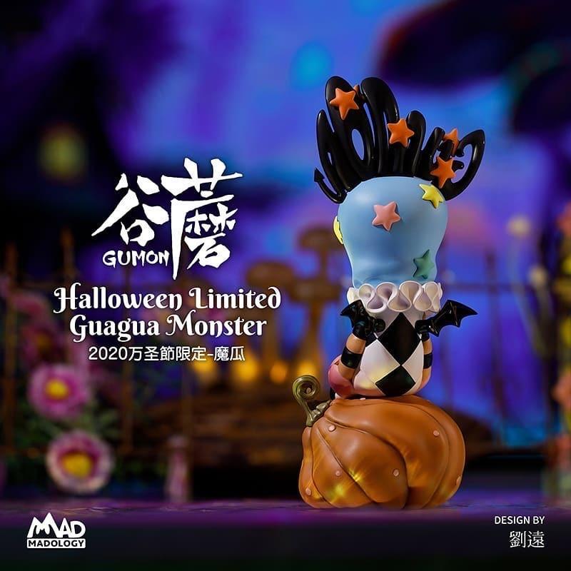 Gumon Guagua Monster by Yuan Liu