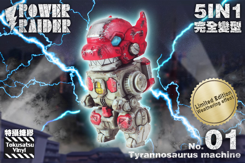 Power Raider Giant Beast Weathering Effect Set of 5 by Kenneth Tang PRE-ORDER SHIPS DEC 2020