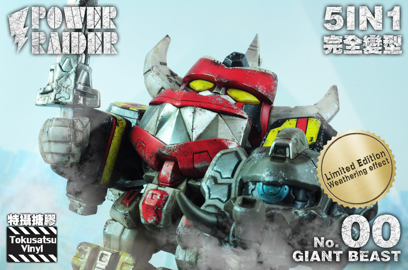 Power Raider Giant Beast Weathering Effect Set of 5 by Kenneth Tang