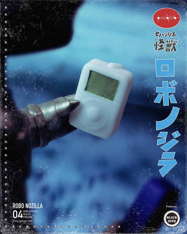 Robo Nozilla by Noger Chen