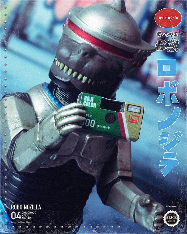 Robo Nozilla by Noger Chen PRE-ORDER SHIPS MAR 2021