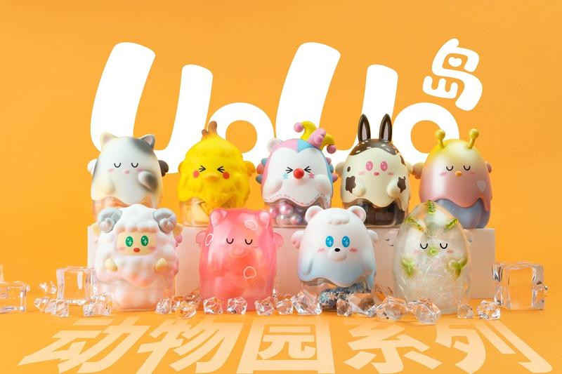 UoUo Island Zoo Blind Box by Cichy PRE-ORDER SHIPS JAN 2021