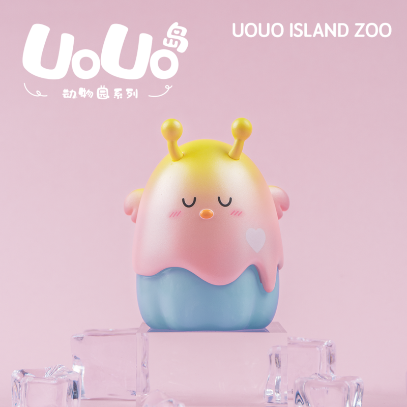 UoUo Island Zoo Blind Box by Cichy
