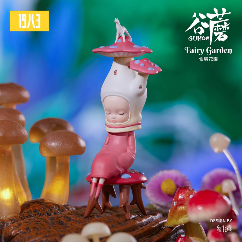 Gumon Fairy Garden Blind Box by Yuan Liu