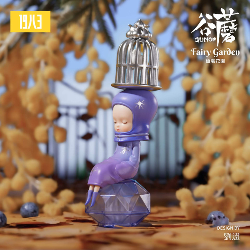 Gumon Fairy Garden Blind Box by Yuan Liu PRE-ORDER SHIPS FEB 2021
