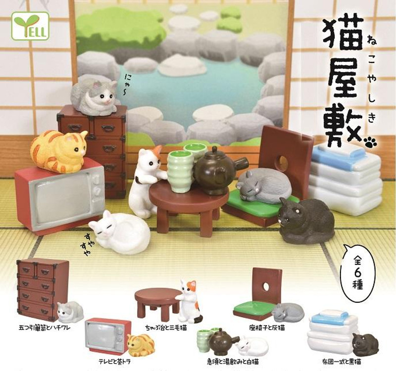 Cat House Capsule Toys