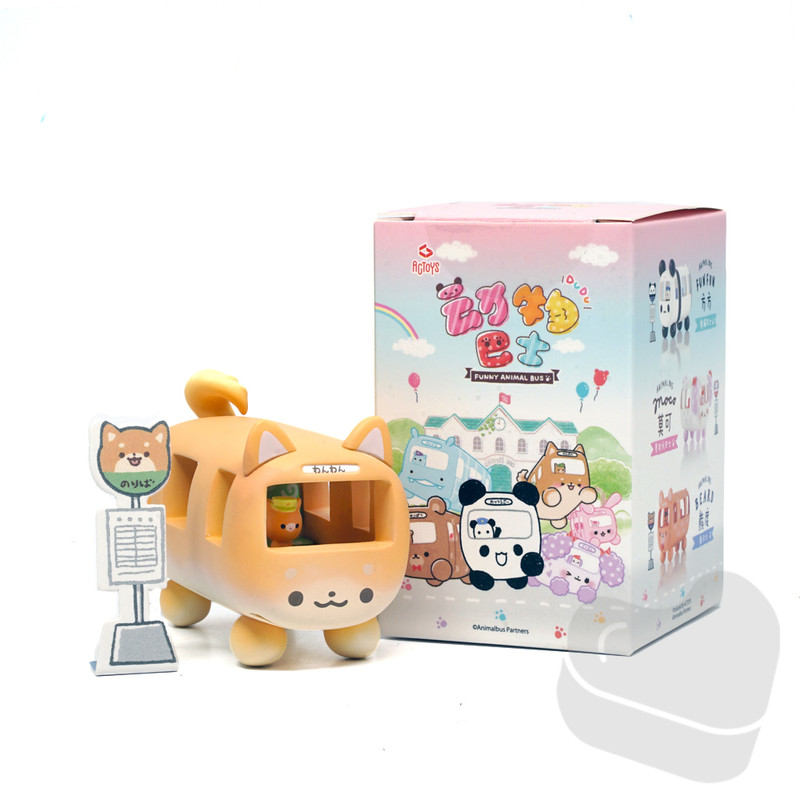 Animal Bus Blind Box PRE-ORDER SHIPS MAY 2021
