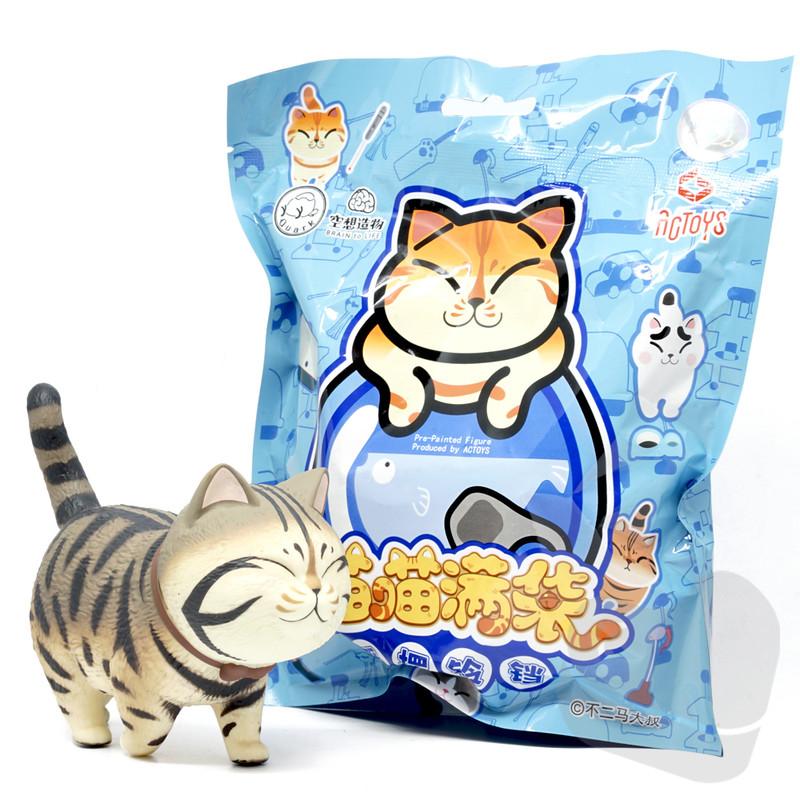 Cat Bell Blind Bag