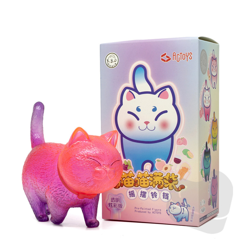 Cat Bell Transparent Blind Box