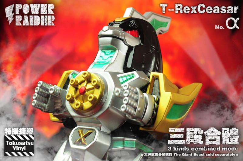 Tokusatsu Vinyl Third Team T-Rex Caesar PRE-ORDER SHIPS MAY 2021