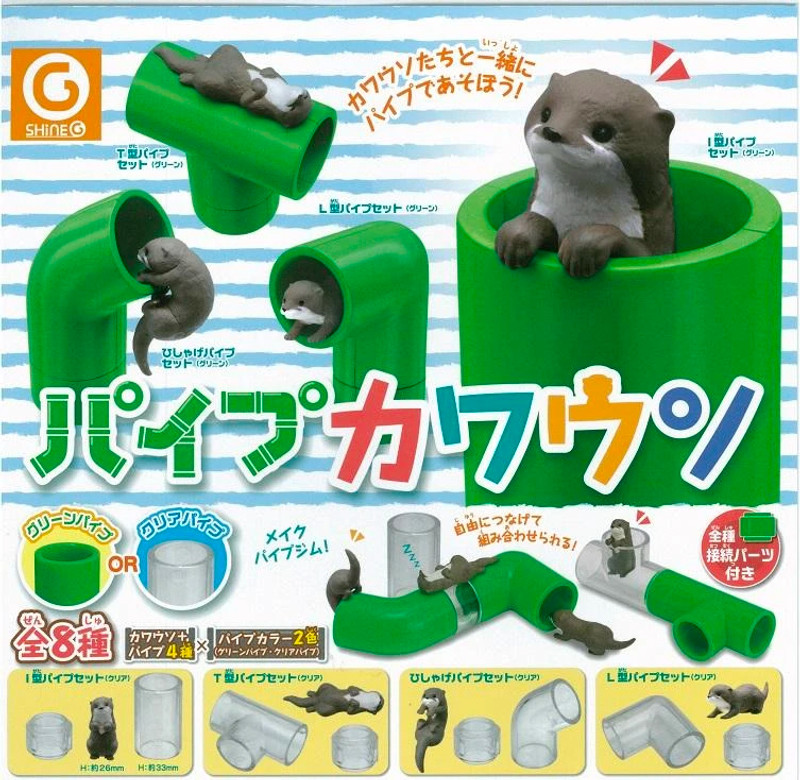 Otter Capsule Toys SHIPS WEEK OF MAY 24 2021