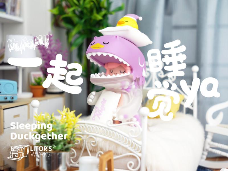 Umasou! Let's Enjoy Life Duckgether Blind Box by Litor's Works
