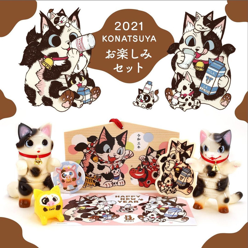 Konatsuya Happy Bag 2021