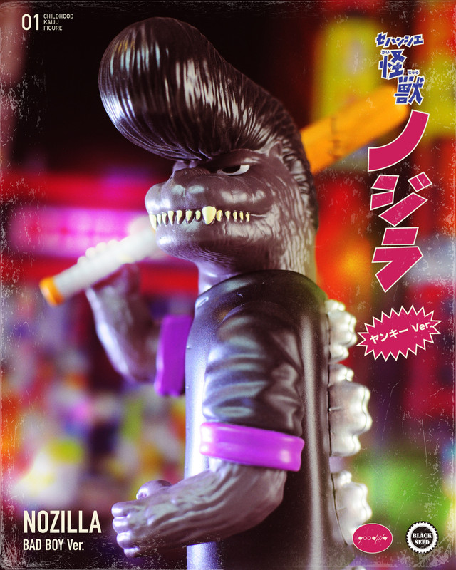 Bad Boy Nozilla by Noger Chen PRE-ORDER SHIPS JUN 2021