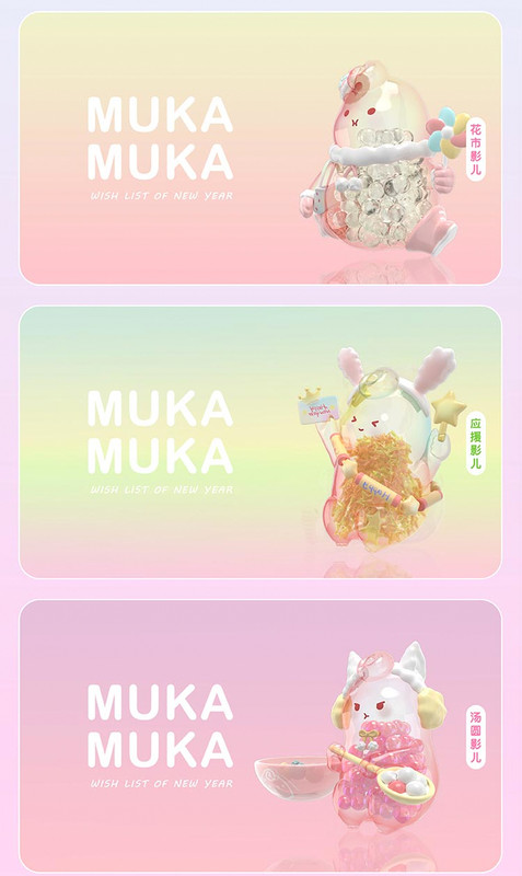 MUKAMUKA Wish List for New Year Blind Box PRE-ORDER SHIPS MAR 2021