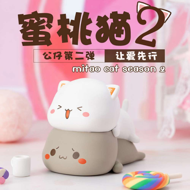 Mitao Cat Season 2 Blind Box PRE-ORDER SHIPS MAR 2021