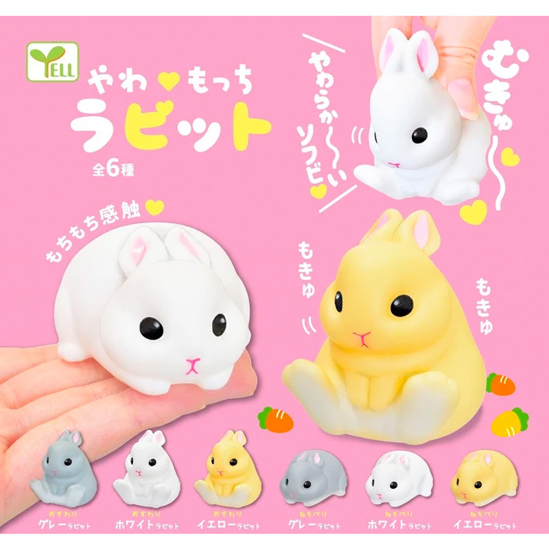 Soft Bunny Capsule Toys PRE-ORDER SHIPS LATE FEB 2021