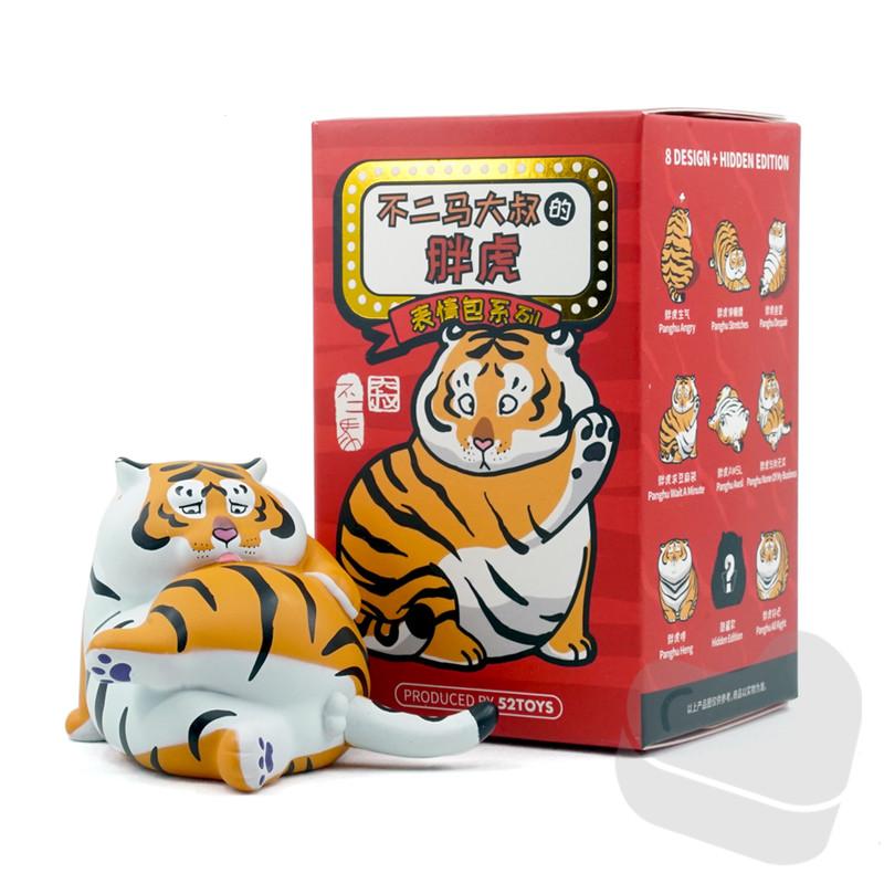 Panghu Fat Tiger Series Blind Box by Bu2ma PRE-ORDER SHIPS LATE SEP 2021
