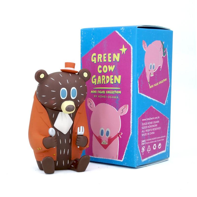 Green Cow Garden Blind Box Series by Kohei Ogawa
