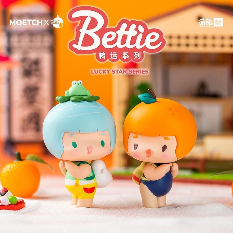 Bettie Lucky Star Blind Box