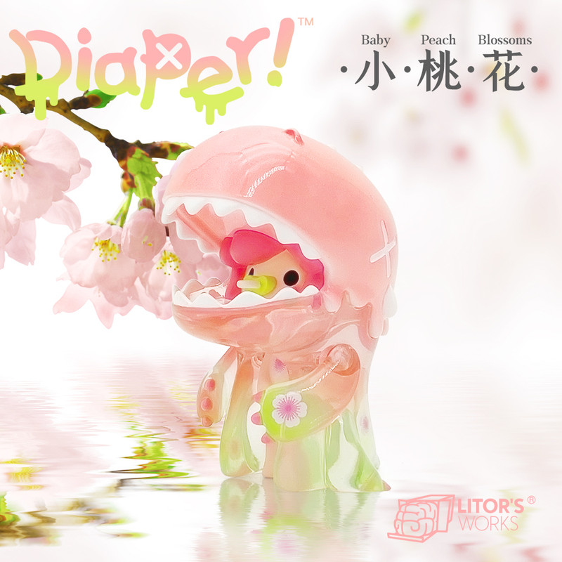 Umasou! Diaper! Baby Peach Blossoms PRE-ORDER SHIPS MAY 2021