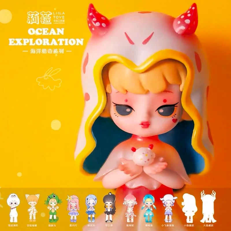 Liila Ocean Exploration Blind Box PRE-ORDER SHIPS MAY 2021