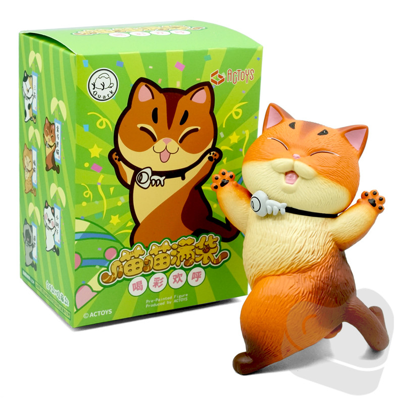 Cat Bell Cheers Blind Box