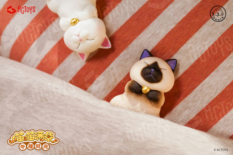 Cat Bell Nap Time Blind Box