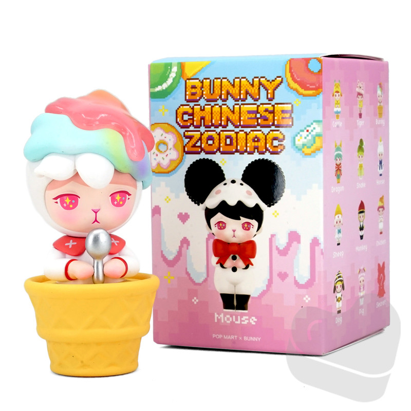 Bunny Chinese Zodiac Mini Series Blind Box