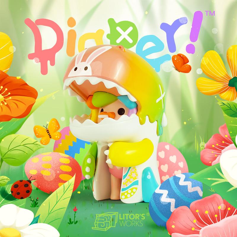 Umasou! Diaper! Easter Egg PRE-ORDER SHIPS JUN 2021