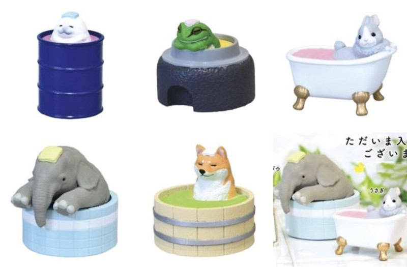 Animal Bath Capsule Toys SHIPS WEEK OF MAY 24 2021