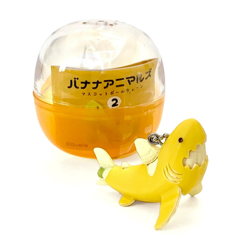 Banana Sea Animals Capsule Toys SHIPS WEEK OF AUG 9 2021