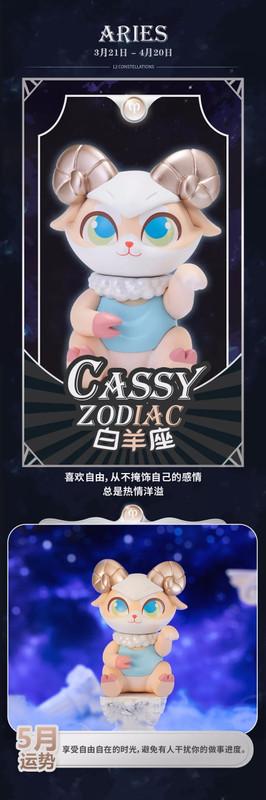 Cassy Zodiac Series Blind Box by Sally
