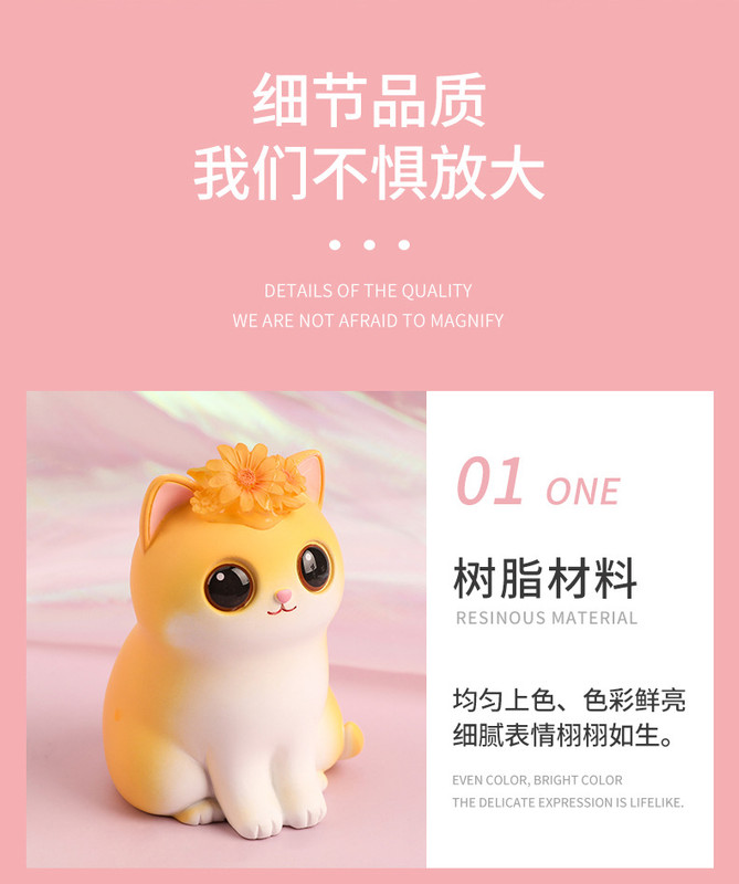 Flower and Cat Blind Box PRE-ORDER SHIPS NOV 2021